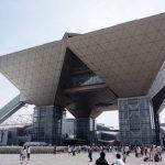 東京ビッグサイトが使えない問題の現状