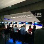 人とくるまのテクノロジー展2017横浜レポ