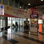 東京の展示会ランチ