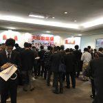 大阪勧業展2017 1日目