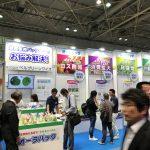 関西農業ワールド2018レポ