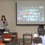 熊本講演「失敗しない展示会の作り方」レポ