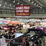 """""""日本の食品""""輸出EXPO レポ"""