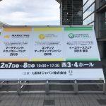 コンテンツマーケティングジャパン レポ
