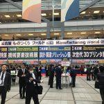 名古屋ものづくりワールド2019 レポ