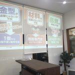 犬山印刷さんの展活スタジオをご紹介