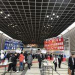 Japan IT Week関西2020 レポ