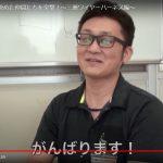 """""""K-1グランプリ""""着々と進行中!"""