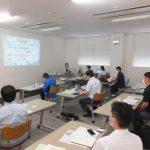 MOBIO展活セミナー2020第2講 レポ