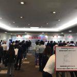 大阪勧業展2020 レポ