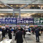 名古屋オートモーティブワールド2020 レポ