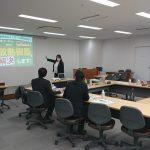 オートモーティブワールド出展企業のためのブラッシュアップ講座2日目