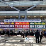 名古屋ものづくりワールド2021 レポ
