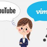オンライン展示会に最適な動画配信サービスとは?