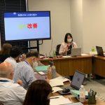 ウェブ再生塾2021 事例報告レポ
