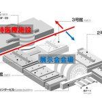 インテックス大阪6号館が臨時医療施設になる、ということ
