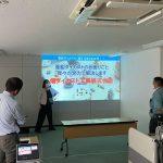 MOBIO展活セミナー2021 4講レポ