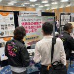 SDGs対応技術展2021@大阪産業創造館 レポ
