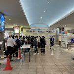 FABEX関西・国際粉体工業展大阪レポ